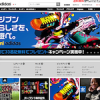アディダス オンラインショップ(adidas Online Shop)