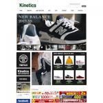 Kinetics(キネティクス)