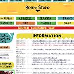 ビアードストア(Beard Store)