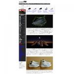 Mita Sneakers(ミタスニーカーズ)