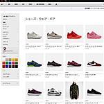 ナイキ公式オンラインストア(Nike.com)