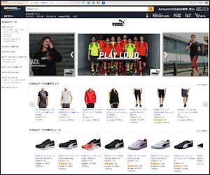 Puma Store Online:amazon