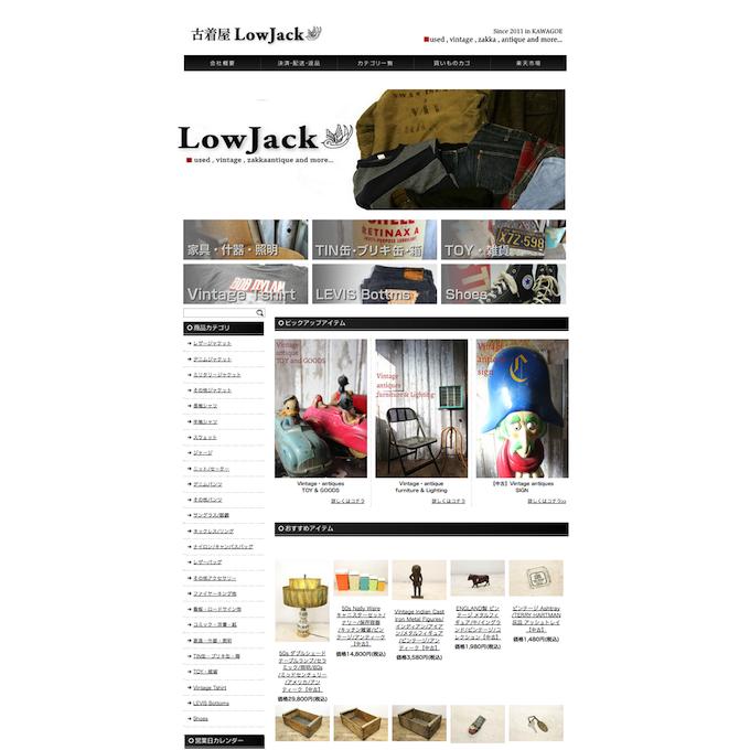 LowJack